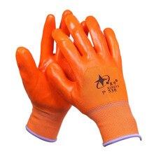 5/12 Pairs Nitrile Work Protective Gloves Orange Oil resistant Anti skid Cotton Yarn Mechanism Water  Weak Acid Alkali Proof