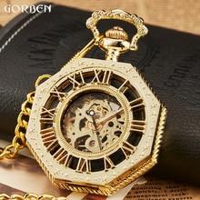 Reloj de bolsillo con Número romano Hexagonal, reloj mecánico de lujo con cadena FOB Steampunk de acero completo, de bolsillo dorado