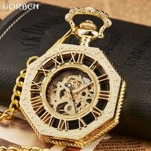الفاخرة فريد سداسية الأرقام الرومانية ساعة جيب مع فوب سلسلة Steampunk كامل الصلب الميكانيكية اليد لف الذهب ساعة جيب