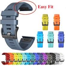 26 мм 22 мм Quick Release EasyFit силиконовый ремешок для часов Ремешок для Garmin Fenix 5X5 5X плюс 3 3HR d2 S60 MK1 Смарт часы наручные ремень