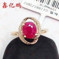 18 К золото инкрустированные Природный бирманский рубиновое кольцо женский 1.7 карат