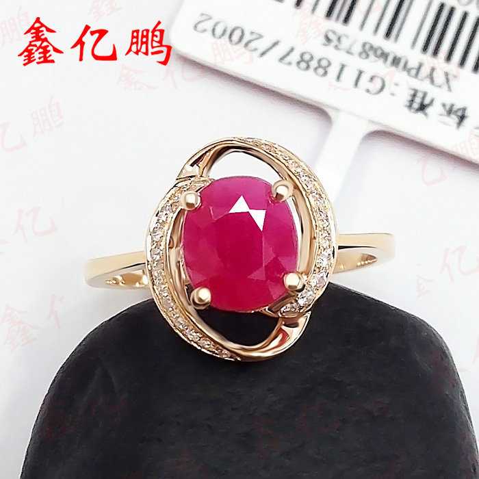 18 k gold inlaid natural Burmese ruby ring female 1.7 carats 18 k gold natural ruby jewelry set