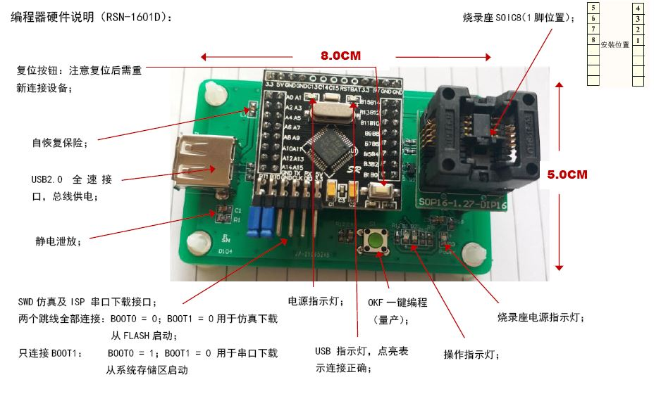 ATSHA204A Burner Development Board Encryption Chip Programmer Test Board Based On STM32