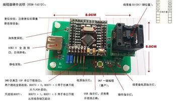 ATSHA204A burner development board encryption chip programmer test board based on STM32
