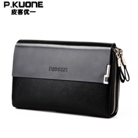 Men S Leather Handbag Authentic Leather Hand Baotou Large Business Layer Of Leather Hand Bag P113013