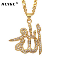 Árabe Muçulmano islâmico Allah Pingente de Colar de Corrente Cor de Ouro Iced Out Rhinestone Religiosa No Oriente Médio Jóias Presente de Natal