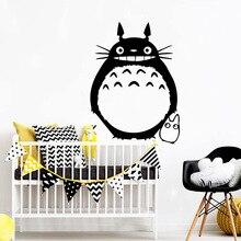 Diy totoro Vinyl Decals Wall Stickers For Bedroom Living Room Children Pvc Decorative adesivo de parede