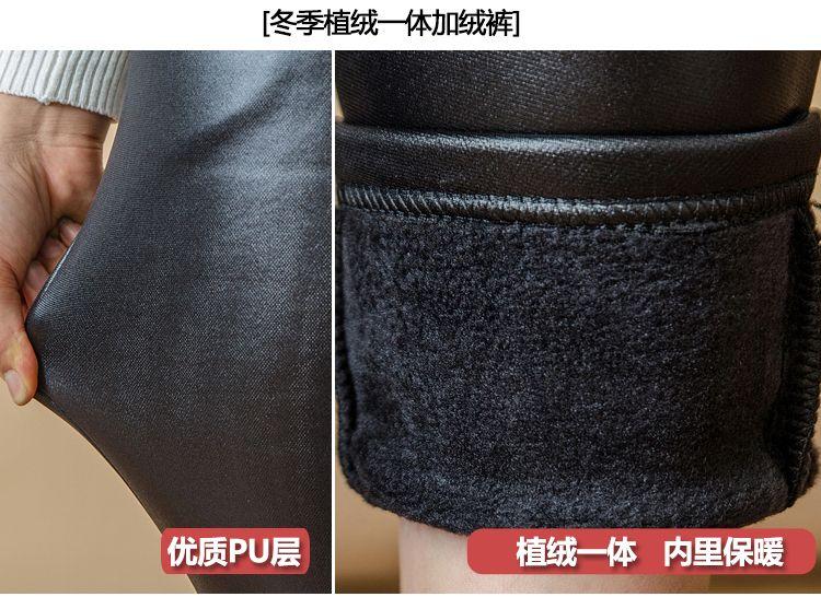 WAEOLSA Women Black PU Leather Leggings Thicken Fleece Legging Woman Slim Fit Warm Pant Winter Autumn Elastic Waist Leggins Mujer (4)