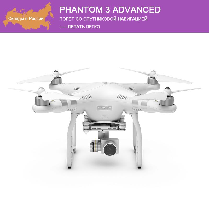 Prix pour En stock!!! d'origine dji phantom 3 avancée fpv caméra drone avec 1080 p caméra rc hélicoptère avec brushless gimble gps système