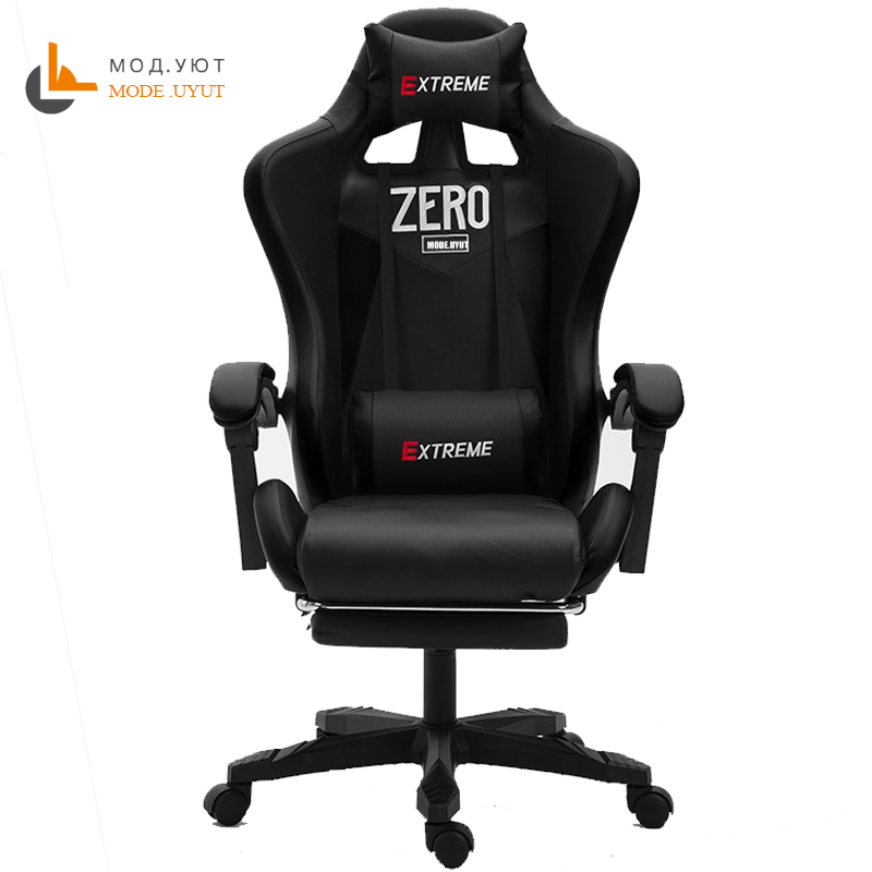 ZERO-L WCG gaming chair ergonomic computer armchair anchor home cafe game competitive seats free shipping(China)