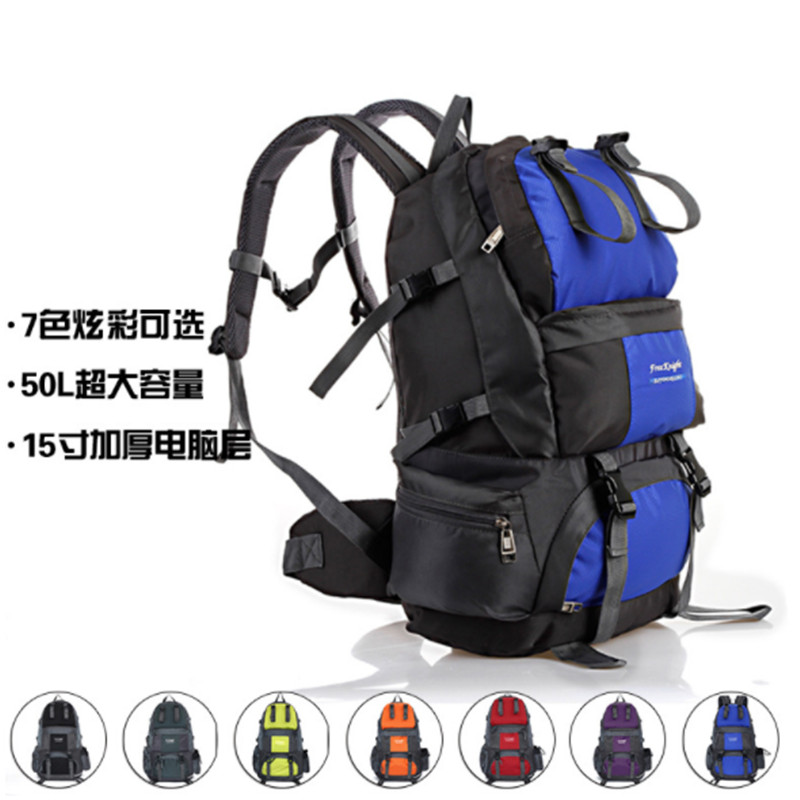 B0145 Large Capacity Travel Men Bag 40L Multifuntional School Bags for College Students Patchwork Nylon Waterproof Women Bag 40l waterproof nylon women