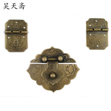[Haotian vegetarian] bronze Chinese antique jewelry box accessories hasp box brass buckle HTN-075