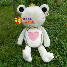 lovely plush frog toy soft light green boy frog doll wedding gift about 55cm