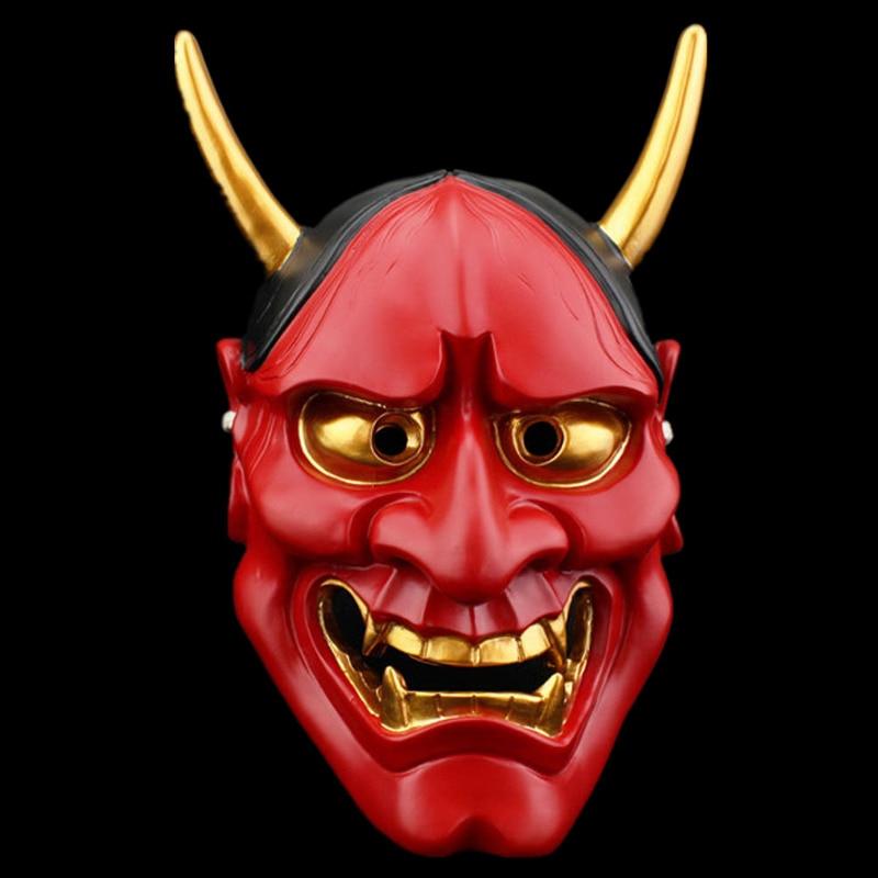 The Devil S Music De Maskers: Achetez En Gros Japonais Masque En Ligne à Des Grossistes