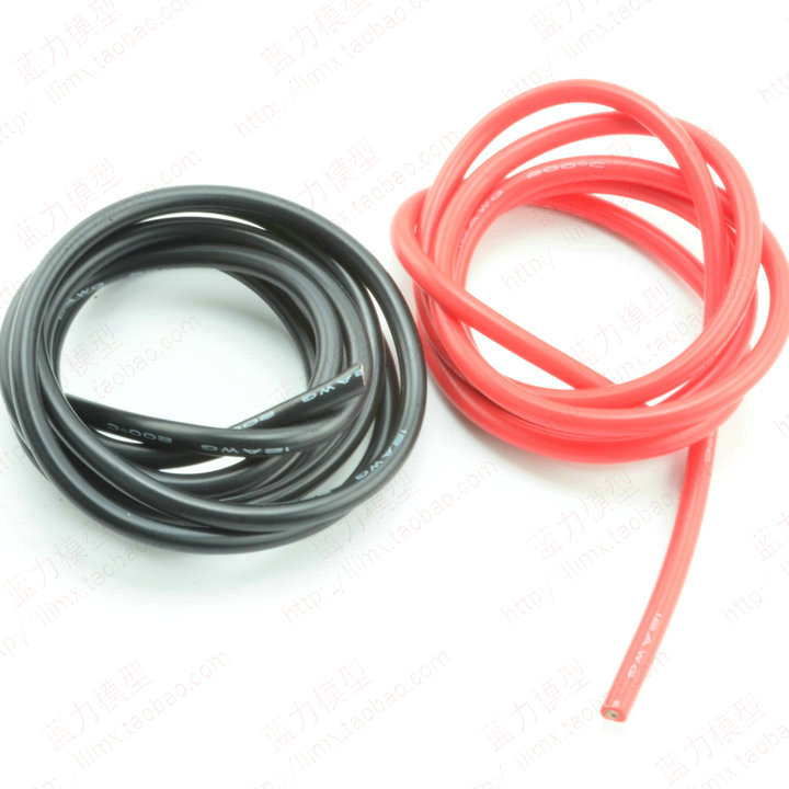 US $9.99 |DIY 8 AWG 8AWG Silicone Wire 8 Gauge Flexible Model Helicopter on stubs iron wire gauge, 8 gauge terminals, needle gauge comparison chart, 8 gauge pump, 8 gauge wire, 8 gauge connectors, 8 gauge socket, number 8 wire, 8 gauge cable, standard wire gauge, jewelry wire gauge, 8 gauge dimensions, wire gauge,