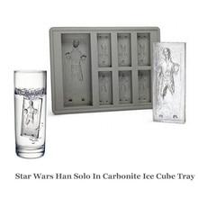 Звездные войны Han Solo в карбоните силиконовые формы для льда мини лоток для льда забавные вечерние для напитков льда новые трюки производитель