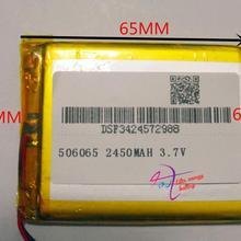 Лучший аккумулятор бренд 3,7 в литий-полимерный аккумулятор 506065 не MP5 gps переносной электронный планшет 2450 мАч