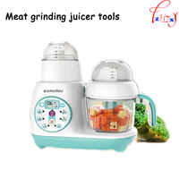 Fully automatic meat grinding juicer tools Baby intelligenct assist food machine, Electric boiling/steam/stiring FSJ D1