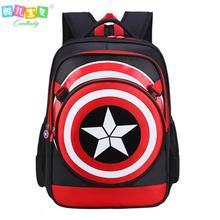 Captain America rucksäcke 6-12 jahre altes kind schultaschen Ein dual-use-Junge Mädchen Rucksäcke 1-6 grad kinder Satchel