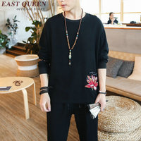 Bruce clothes traditional chinese male clothing chinese suits for men suits men 2018 KK1890 H