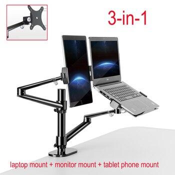 """OL-3T 3-in-1 אלומיניום מולטימדיה 27 """"LCD צג מחשב שולחני stand + 17"""" מחשב נייד הר stand מחזיק + tablet טלפון הר bracket"""