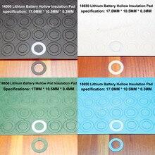 цена на 100pcs/lot 18650 lithium battery insulation gasket 18650 flat head pad insulation pad fast Pakistani paper meson accessories