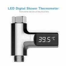 LED תצוגת צלזיוס טמפרטורת מים מד צג חשמל מקלחת מדחום 360 מעלות סיבוב זרימת להפקת עצמית