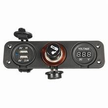 รถยนต์อิเล็กทรอนิกส์รถPower &ชาร์จแบบDual USB A Dapterชาร์จดิจิตอลโวลต์มิเตอร์ไฟแช็กซ็อกเก็ต