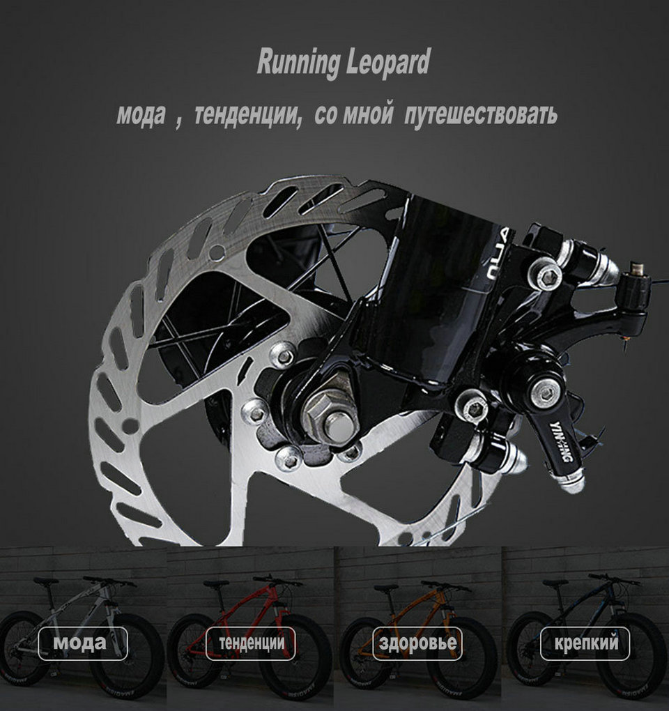 HTB1kGi1buuSBuNjSsplq6ze8pXaP Running Leopard 7/21/24 Speed 26x4.0 Fat bike Mountain Bike Snow Bicycle Shock Suspension Fork Free delivery Russia bicycle