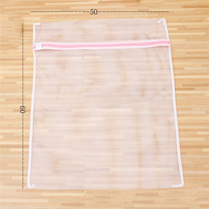 Polyester  Coarse-Mesh Delicates Laundry Bag Size 50*60cm Premium Laundry Mesh Washing Bag Lingerie Bag Protects Clothes Washing