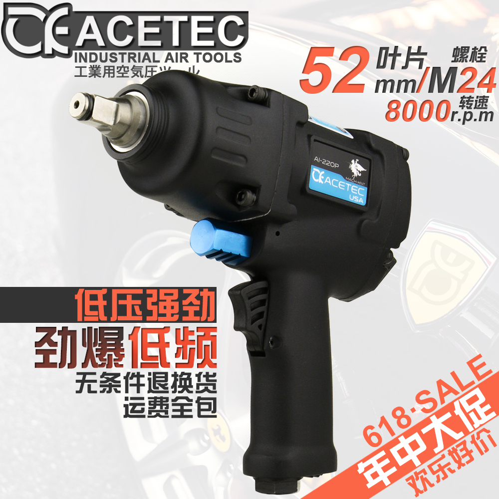 1/2 pneumatic wrench small wind gun large torque industrial grade wind gun tools  цены