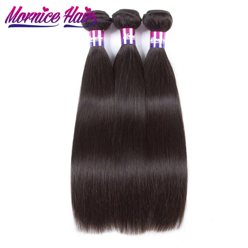 Mornice 3pcslot Brazilian Straight Hair Weave 3 Bundles Natural