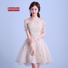 JaneyGao Short Prom Dresses Champagne Women Evening With Appliques Lace Up Off Shoulder Elegant Vintage Formal Gown 2019
