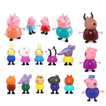 Original Fashion Styles Peppa pig Family George Action Figure Various 17pcs Doll Model for Kid To