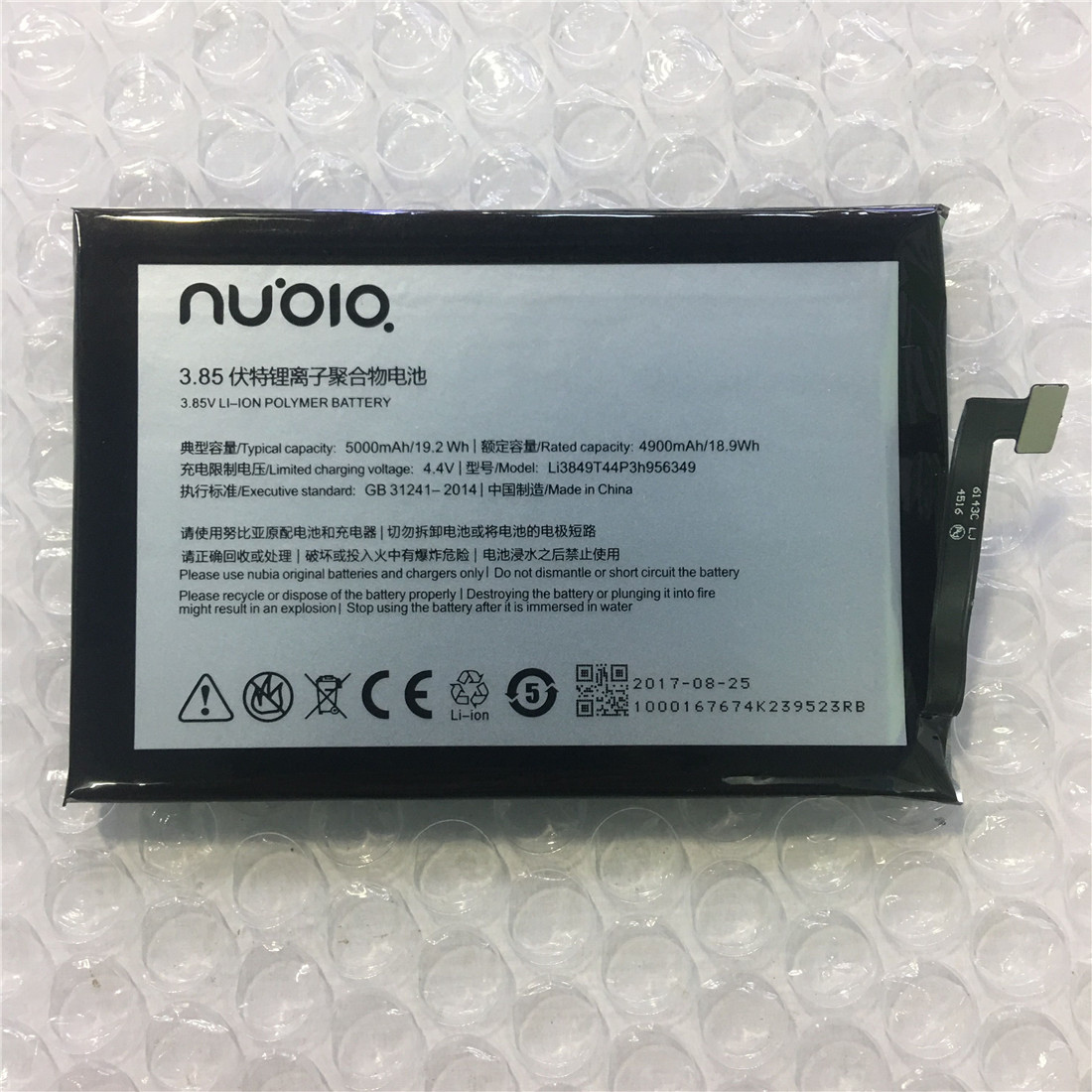 3.85V 5000mAh Li3849T44P3h956349 For ZTE Nubia N1 NX541J Battery3.85V 5000mAh Li3849T44P3h956349 For ZTE Nubia N1 NX541J Battery