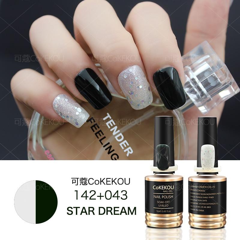 CoKEKOU ორიგინალური შეზღუდული ფერის ფერის ლაქების ორი ფერის თიხისფერი ყავისფერი რეზინის ზეთის შავი ფერის პლასტიკური ყავის მსუბუქი სეკინების ლაკის ლაქი ბოლო