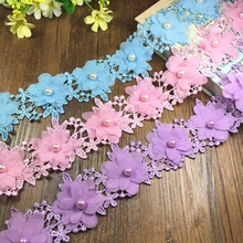 13Yds Chiffon Lace Trim Polyester Applique Knitting Wedding Embroidered Diy Flower Patchwork Ribbon Sewing Supplies Crafts