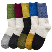 Winter new womens thick warm color matching Harajuku retro striped fashion casual high-grade cotton socks