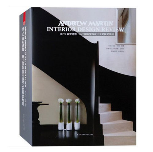 ANDREW MARTIN Interior Design Review Yearbook 2015 Works BookChina Mainland