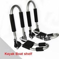 1 ensemble Y02025 porte-kayak de style j porte-kayak porte-bagages porte-bagages empileur en alliage d'aluminium canoë Kayak bateau étagère