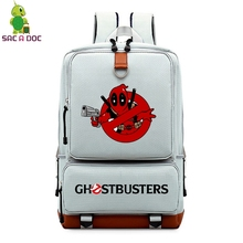 Buy ghostbuster backpack and get free shipping on AliExpress.com b177247cbe