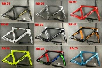 2018 Carbon Road Frame Cipollini RB1K THE ONE Shiny RB1000 T1100 carbon fiber road bike bicycle frame set
