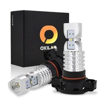 Psx24w 2020smd H16 H11 Hb4 9005 12 24 Ampoule K Lampe Blanc H8 2 1500lm Pièces Hb3 Drl Conduite Led 6000 Voiture Auto V Brouillard 9006 4L3jARqc5