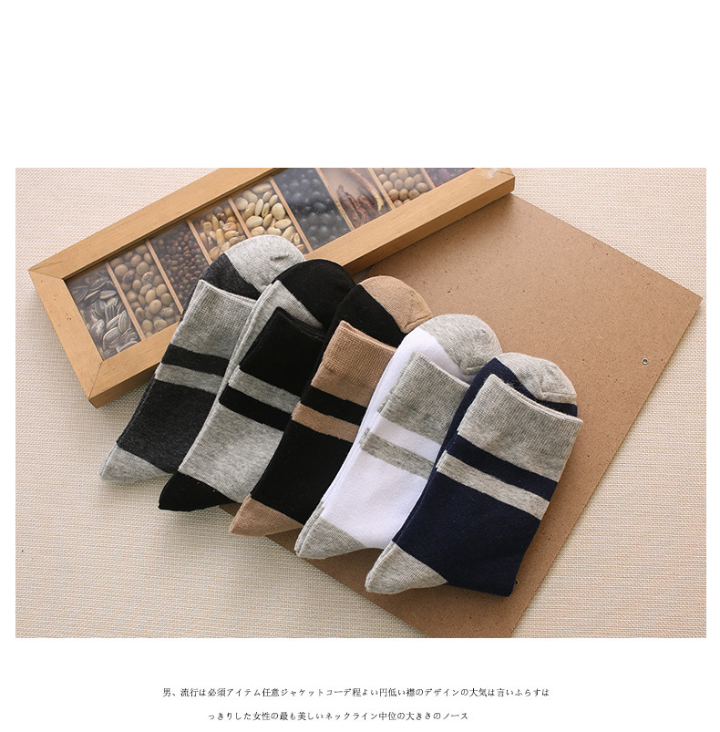 Underwear & Sleepwears 5 Pairs/lot Mens Socks Hot-sell Socks Invisible Man Cotton Socks Slippers Shallow Mouth Sock