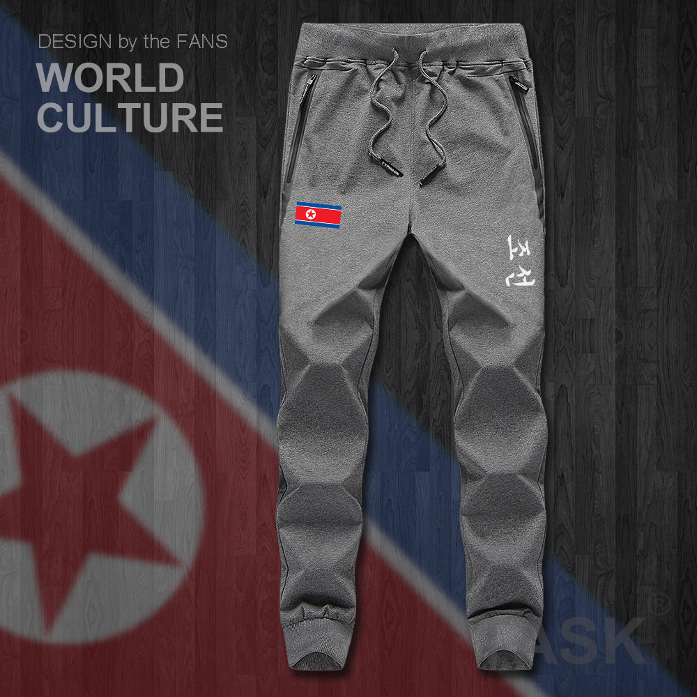 North Korea DPRK Korean KP PRK mens pants joggers jumpsuit sweatpants track sweat fitness fleece tactical casual nation country image