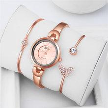 Часы наручные женские кварцевые модные роскошные золотистые