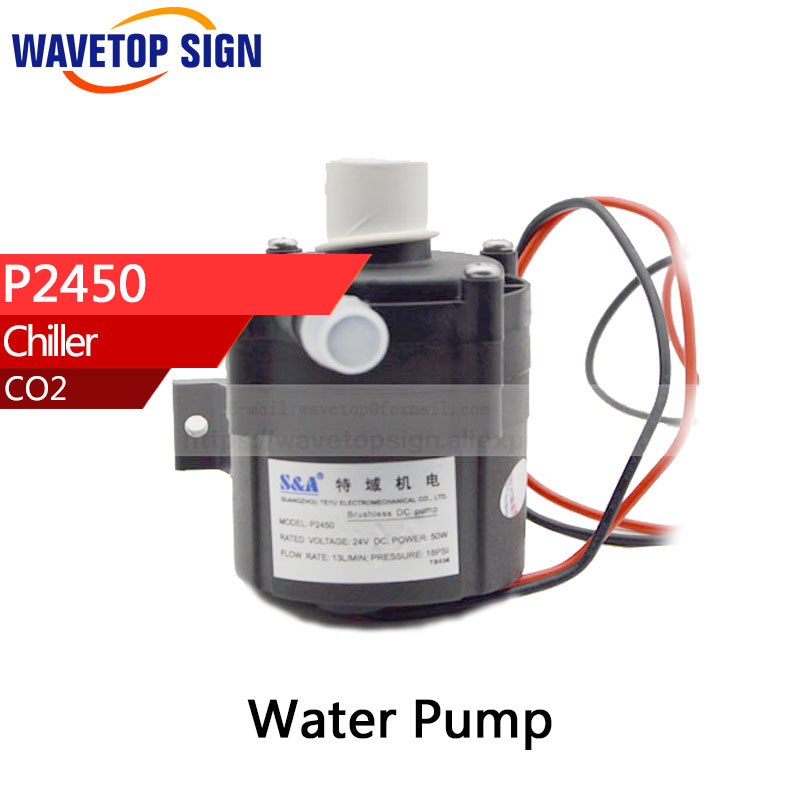 chiller  cw-5202 AH water pump P2450  water pump P2450 for CW5202 AH power 55W chiller cw 3000 cw 5200 water pump voltage 24v dc power 30w flow rate 8 5l min head 8 meter
