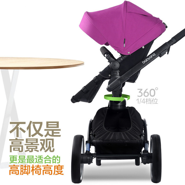 Lightweight Folding Stroller Baby,High China Baby Buggy,Rotate Baby Doll Strollers,Portable Folding  Stroller Infant Pushchair