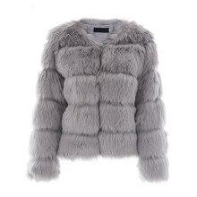 Пальто из искусственного меха Женская Короткая Меховая зимняя верхняя одежда из искусственного меха розовое пальто Осенняя Повседневная Верхняя одежда для вечеринки