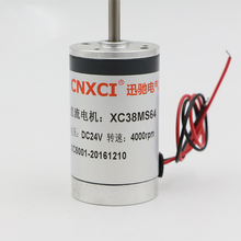 DC Steel Tube Motor, XC38MS64 DC12V24V Permanent Magnet High Speed Motor,, Speed-adjustable Miniature Power CW/CCW